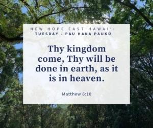 Matthew 6.10E