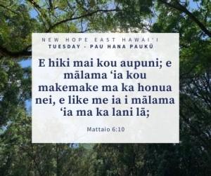 Matthew 6.10H
