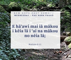 Matthew6.11H