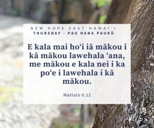 Matthew6.12H