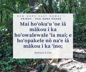 Matthew6.13aH