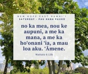 Matthew6.13bH