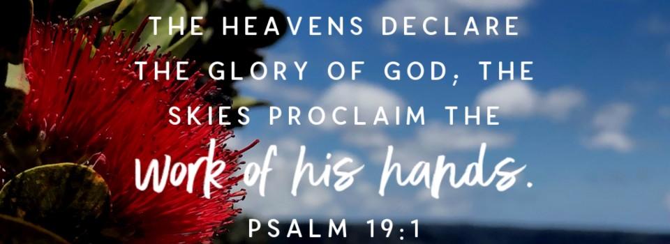 BibleLens_2019_04_07_21_13_53_4280